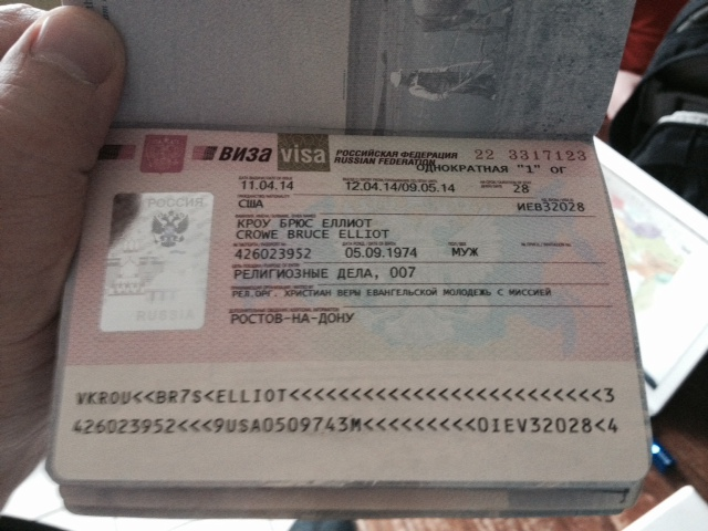 Just in the nick of time, our Russian visas.