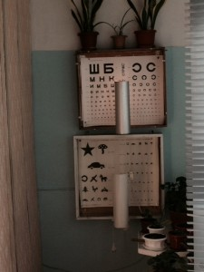This was the eye chart I had to read last week - I passed.. was more of a test of my Russian alphabet haha.