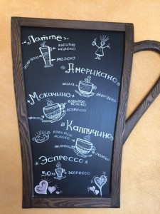 Sveta has been appointed as our new 'marketing director' and has been adding nice little touches to the Cafe - helping to explain what these drinks actually are!