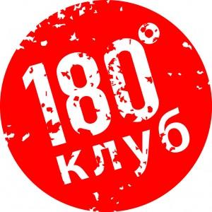 180_club_logo