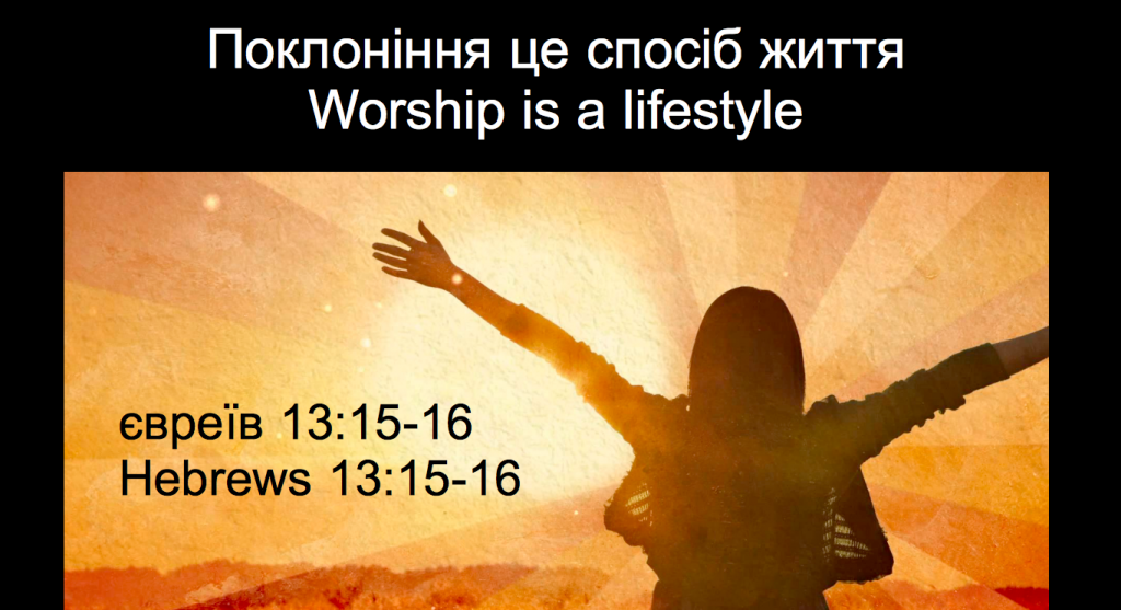 We are currently studying the nature of worship at Club 180.