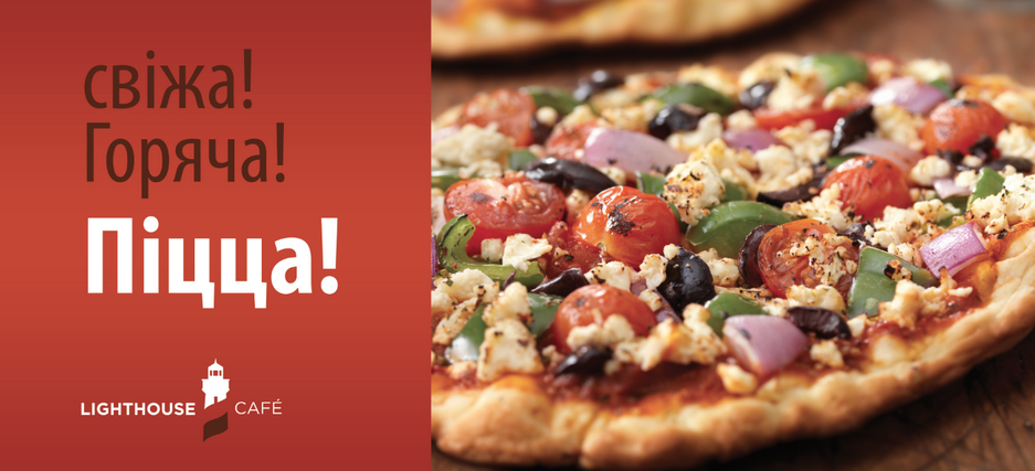 Celebrating our new Pizza starting on Victory Day (WWII) May 9.