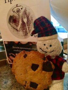 This little snowman tried to snag a cookie - caught him, ate the cookie.